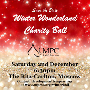 December 2, 2017 MPC Winter Wonderland Ball
